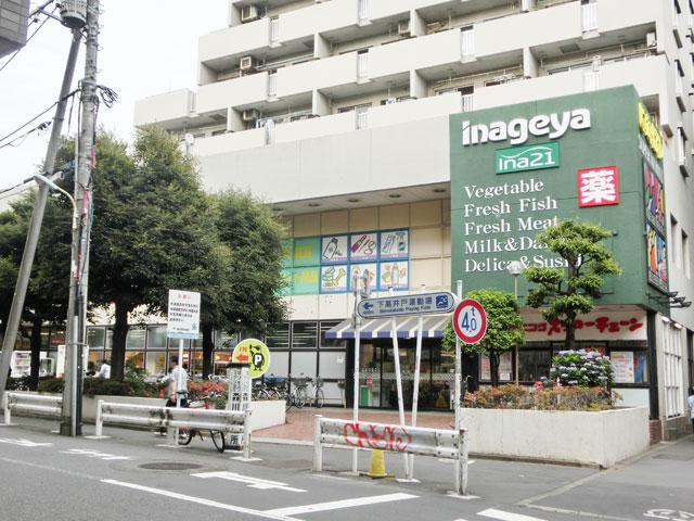 桜上水駅のエリア情報5