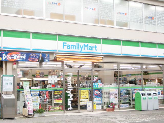 桜上水駅のエリア情報6