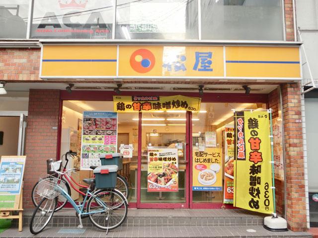 桜上水駅のエリア情報7