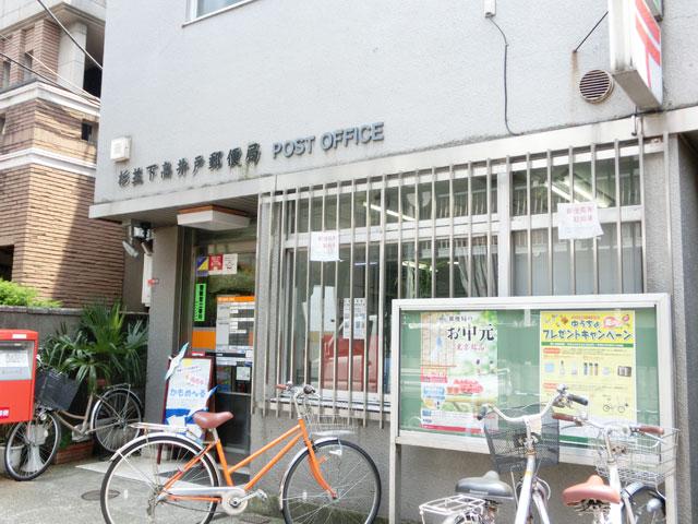 上北沢駅のエリア情報10