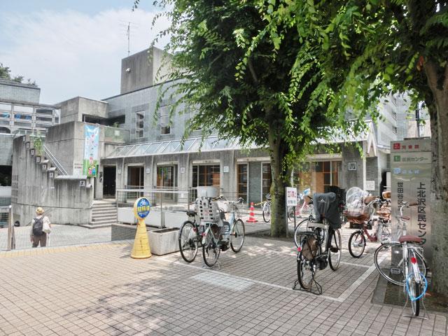 上北沢駅のエリア情報11