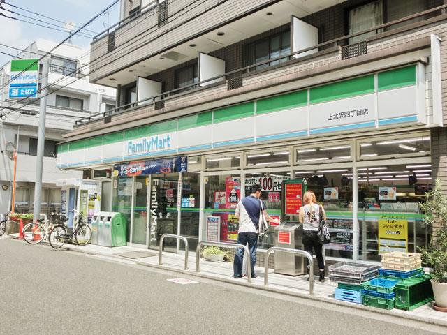 上北沢駅のエリア情報5