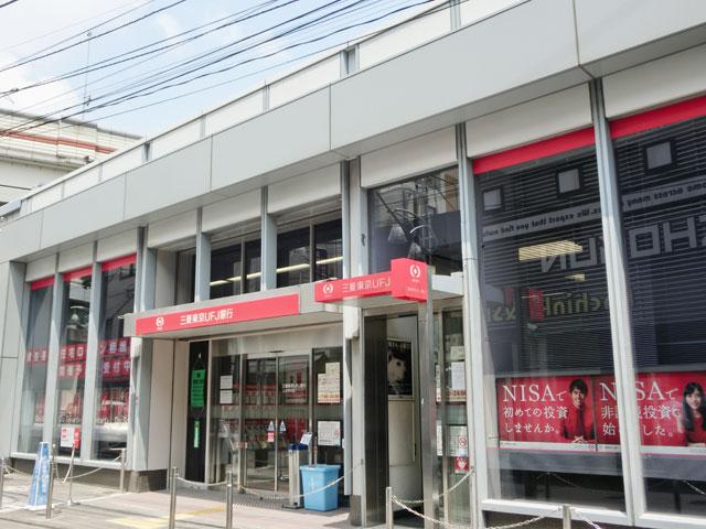 上北沢駅のエリア情報9