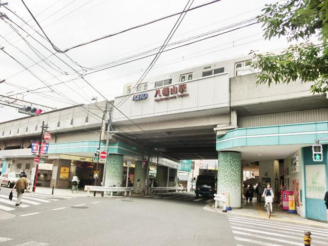 八幡山駅のエリア情報1