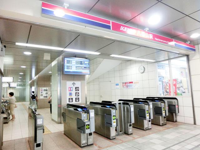 八幡山駅のエリア情報2