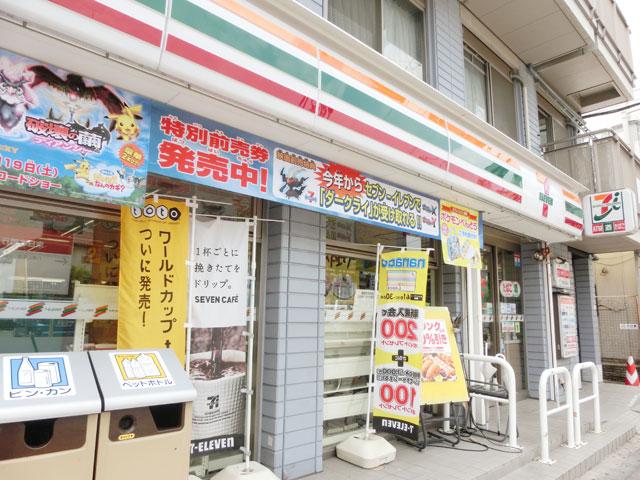 八幡山駅のエリア情報5