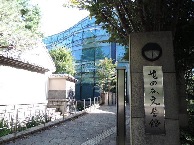 芦花公園駅のエリア情報7