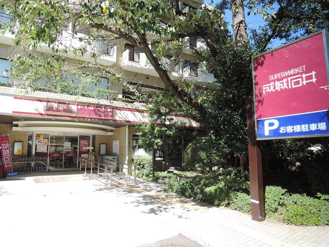芦花公園駅のエリア情報8