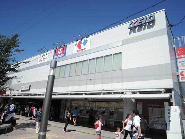 仙川駅のエリア情報1