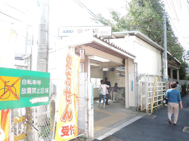 柴崎駅のエリア情報2