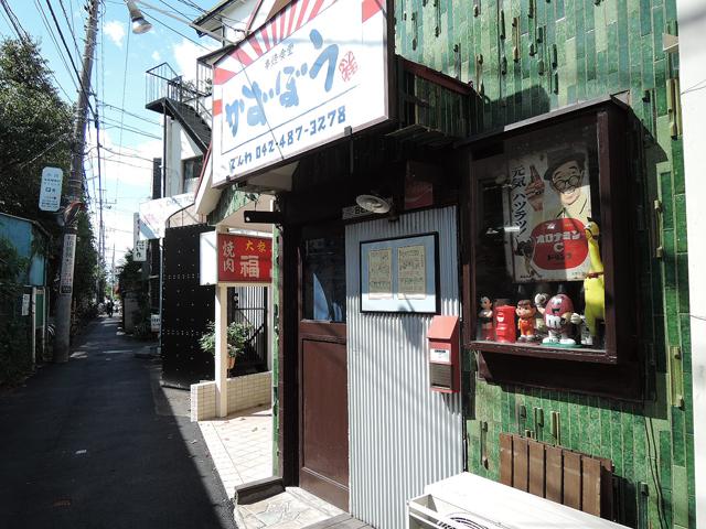 柴崎駅のエリア情報7