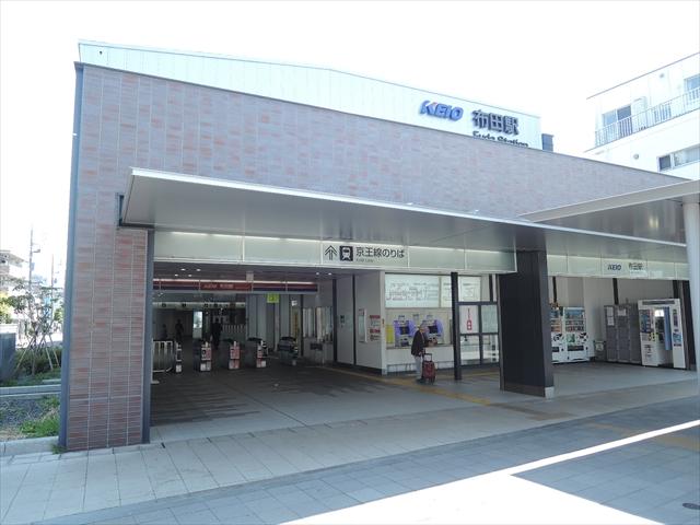 布田駅のエリア情報1