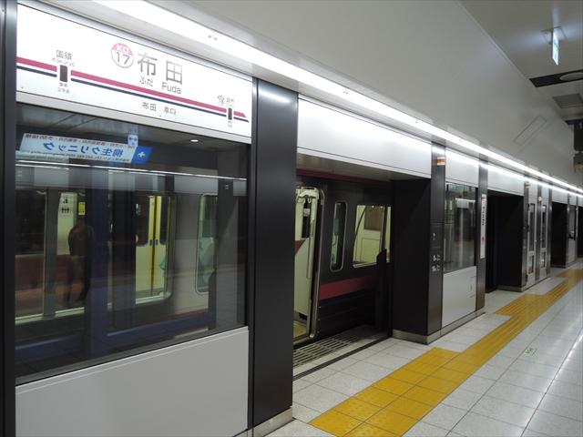 布田駅のエリア情報2