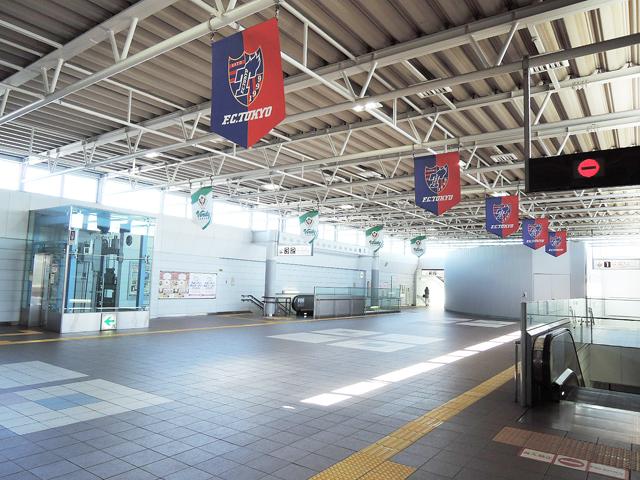 飛田給駅のエリア情報3