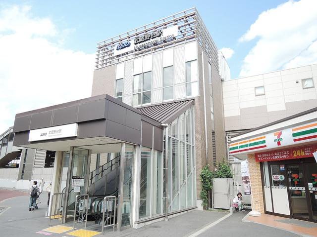 武蔵野台駅のエリア情報1