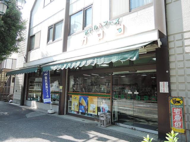 多磨霊園駅のエリア情報2