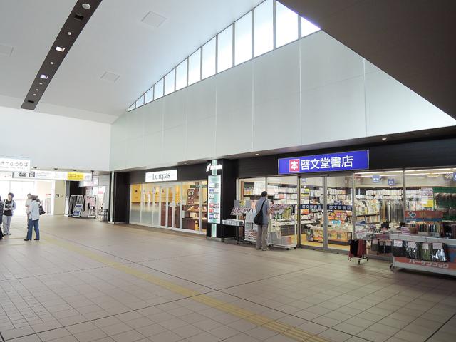 東府中駅のエリア情報3