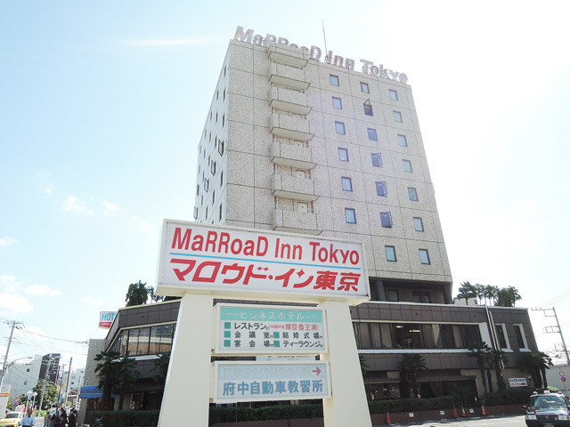 東府中駅のエリア情報4