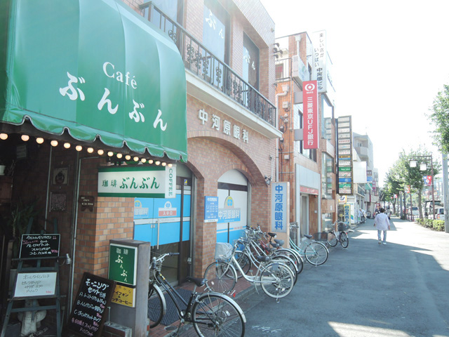 中河原駅のエリア情報3