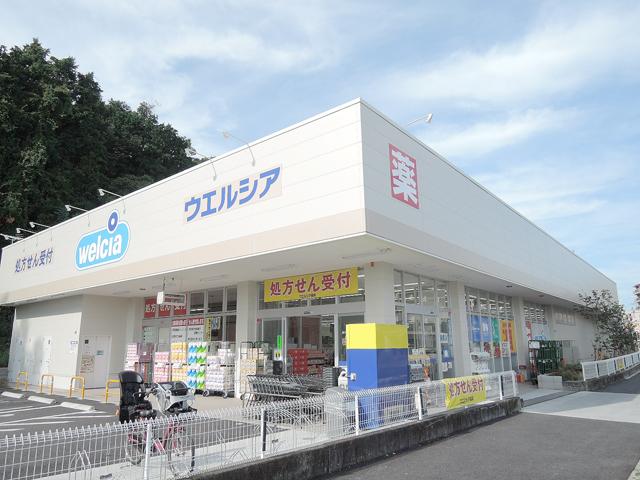 百草園駅のエリア情報8