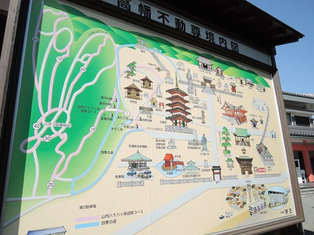 高幡不動駅のエリア情報4