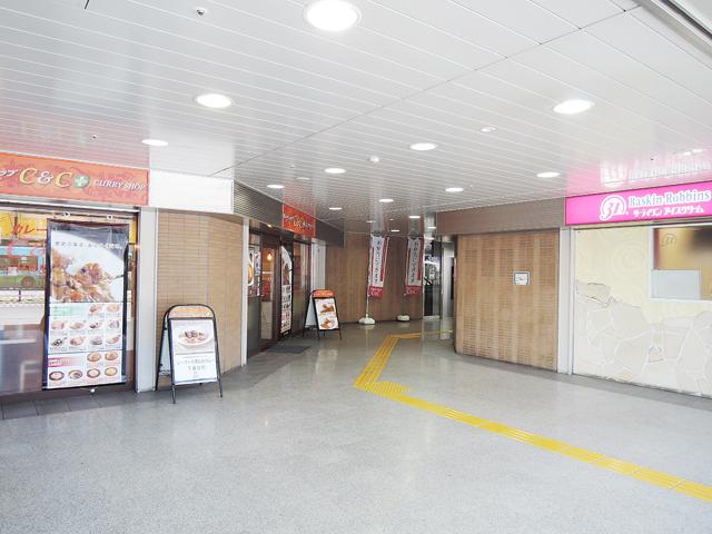 高幡不動駅のエリア情報9