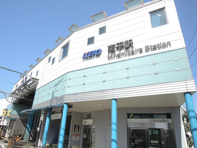 南平駅のエリア情報1