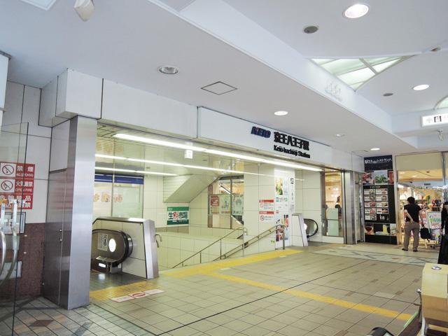 京王八王子駅のエリア情報1