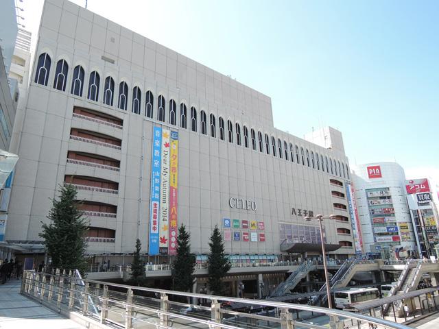 京王八王子駅のエリア情報7