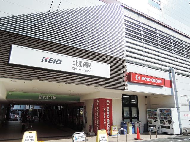 北野駅のエリア情報1