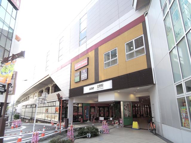 北野駅のエリア情報3