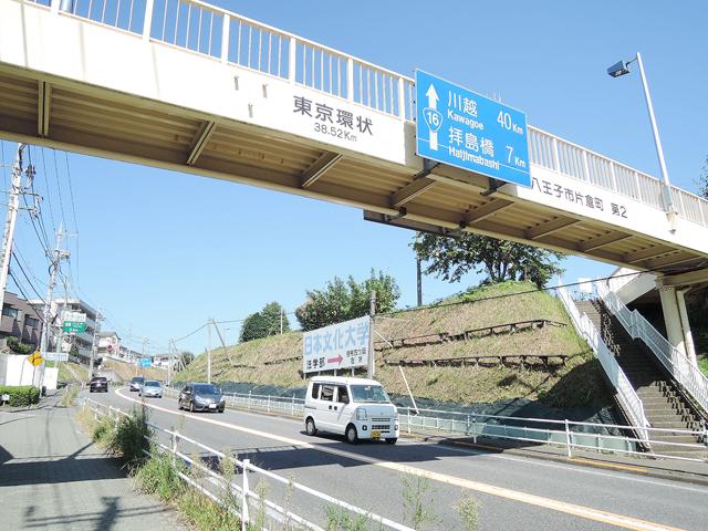 京王片倉駅のエリア情報3