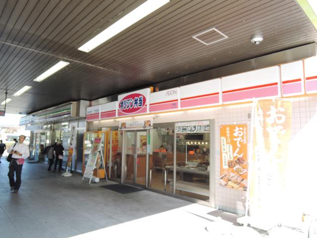 京王片倉駅のエリア情報5