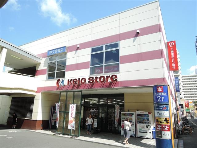 高尾駅のエリア情報2