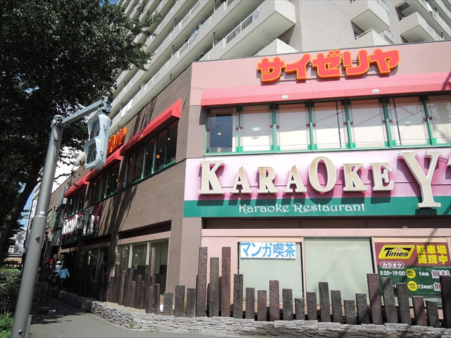 高尾駅のエリア情報6