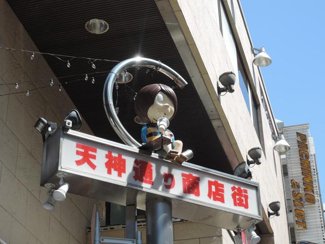 調布駅のエリア情報6
