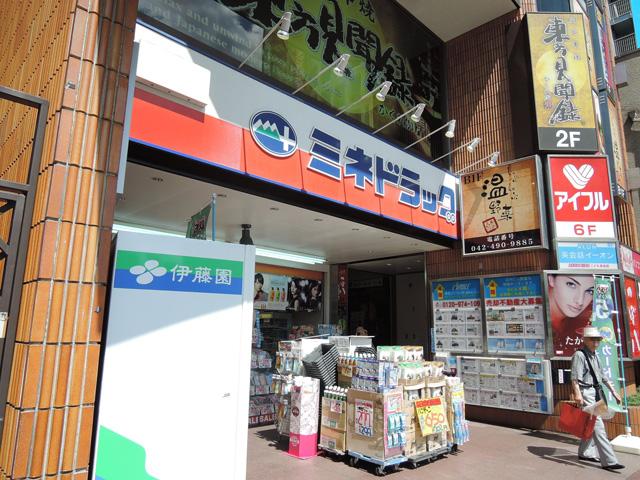 調布駅のエリア情報7