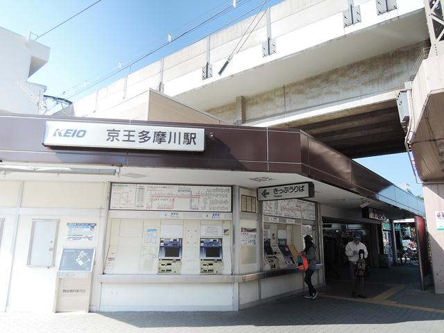 京王多摩川駅のエリア情報1