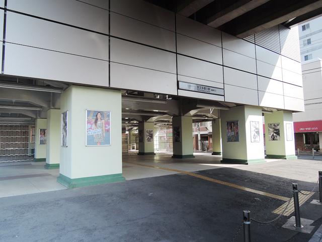 京王多摩川駅のエリア情報2