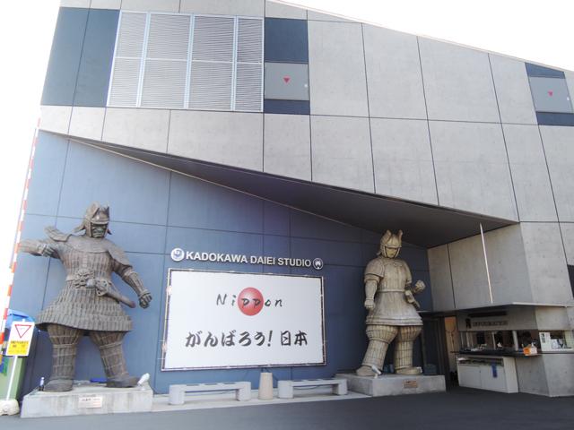 京王多摩川駅のエリア情報4