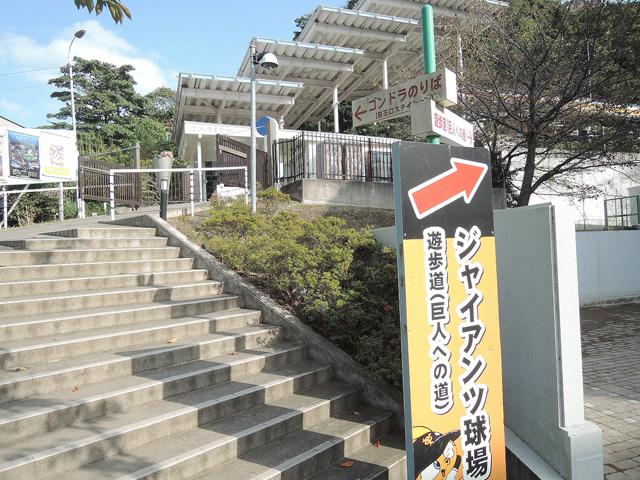 京王よみうりランド駅のエリア情報7