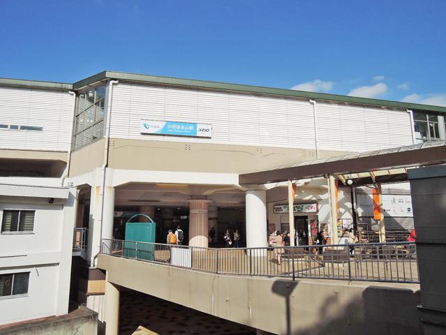京王永山駅のエリア情報1