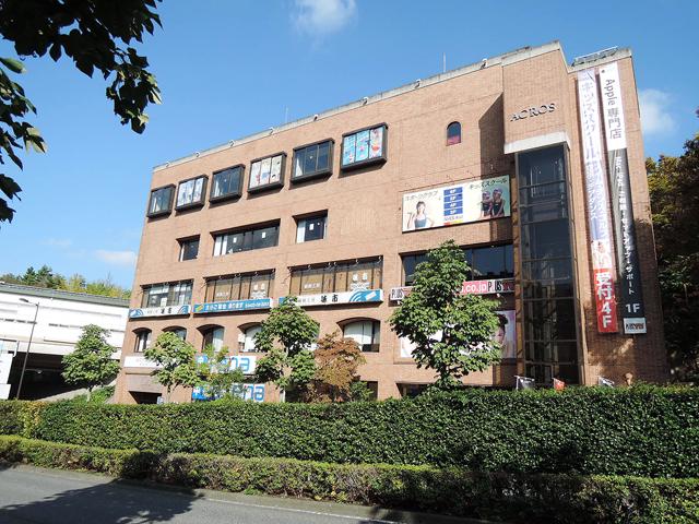 京王永山駅のエリア情報10