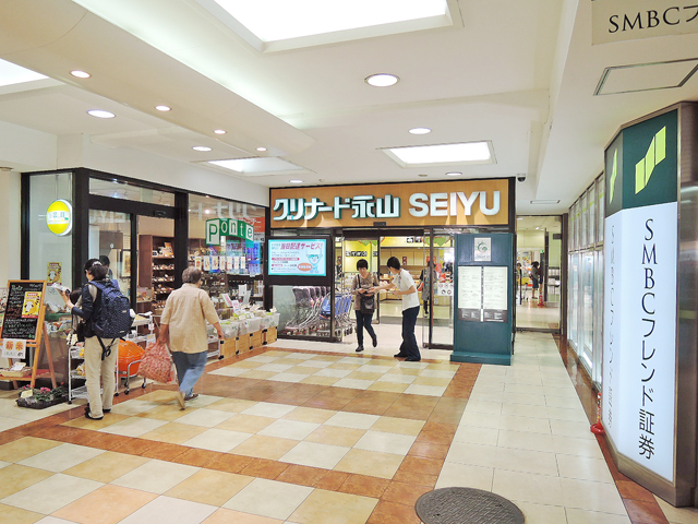 京王永山駅のエリア情報5