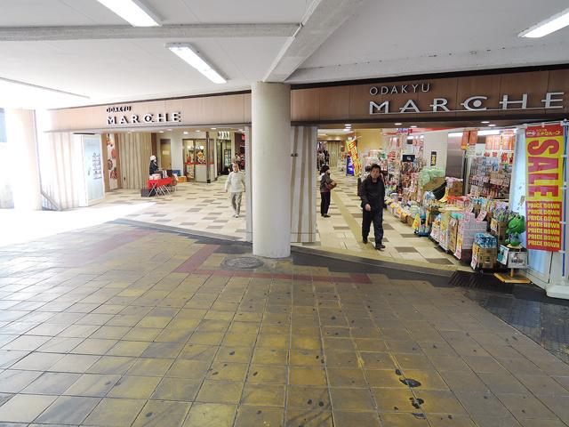 京王永山駅のエリア情報8