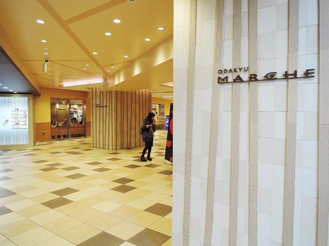 京王永山駅のエリア情報9