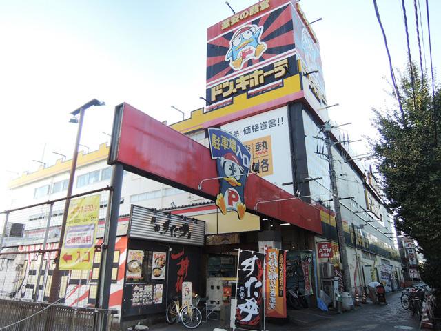 京王堀之内駅のエリア情報4