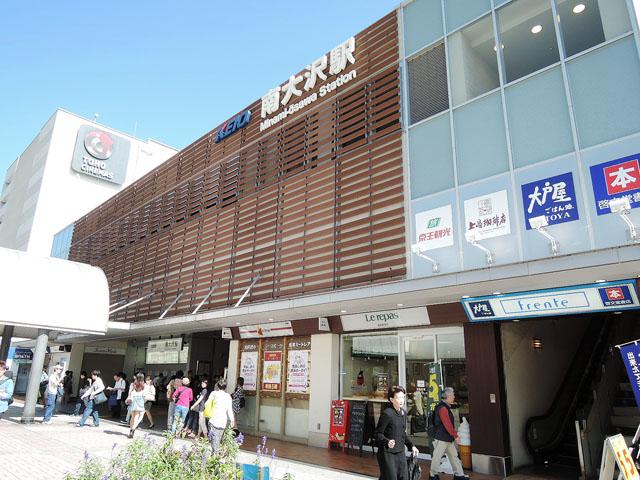 南大沢駅のエリア情報1