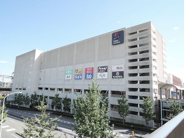南大沢駅のエリア情報2