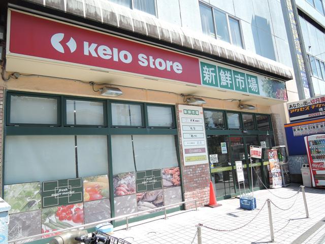 橋本駅のエリア情報11